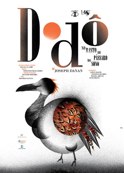 海报设计欣赏 | 视觉中国