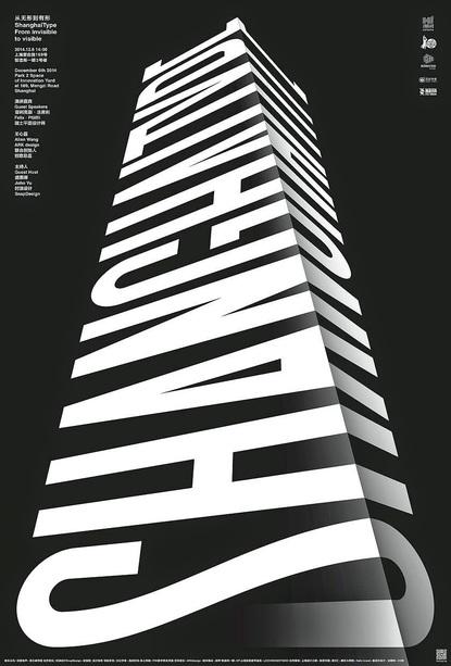 Graphic Design Art Black And White ~ black and white, graphic design, poster, typography  Fine Art